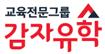 감자유학_logo
