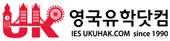 영국유학닷컴_logo
