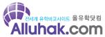 올유학닷컴_logo
