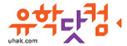 유학닷컴_logo