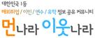 유학신_logo