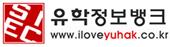 유학정보뱅크_logo