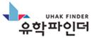 유학파인더_logo