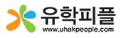 유학피플_logo