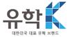 유학k_logo