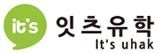 잇츠유학_logo