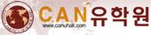 캔유유학원_logo