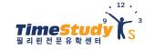 타임스터디_logo