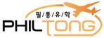 필통유학_logo
