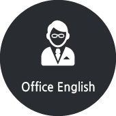 blog1_05_officeEnglish