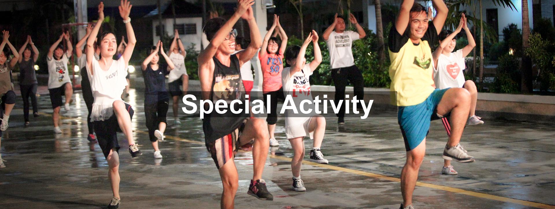 03_5_3specialActivity_1