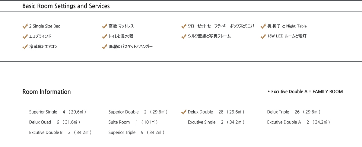 jp_02_2_3deluxDouble_co2