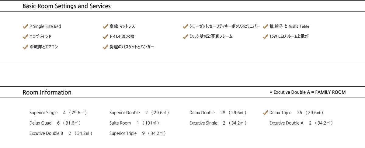 jp_02_2_4DeluxTriple_co2