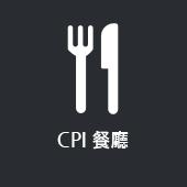 blog2_01_restaurant